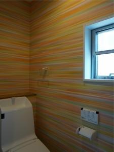 静岡 塗り壁 サンゲツ シンコール 杉 オーダー 建具 名古屋モザイク タイル 漆喰 自然
