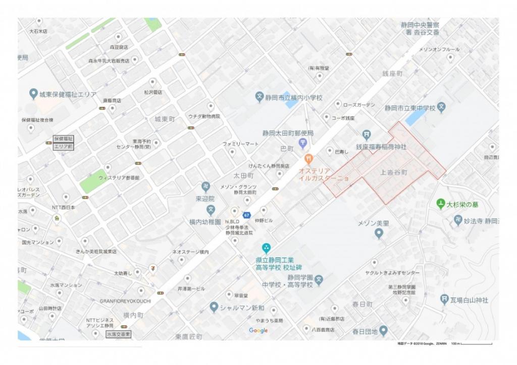 静岡市 土地 葵区 沓谷 横内 東中学校 静岡学園
